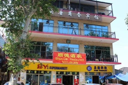 Cyrildene chinese architecture