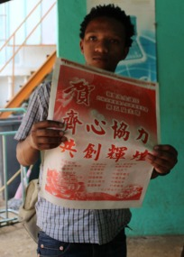 Mfuneko trys to read a chinese newspaper